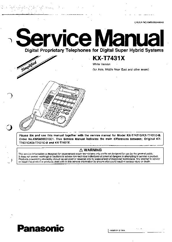 Panasonic KX-T7431X (SERV.MAN4) Service Manual Supplement