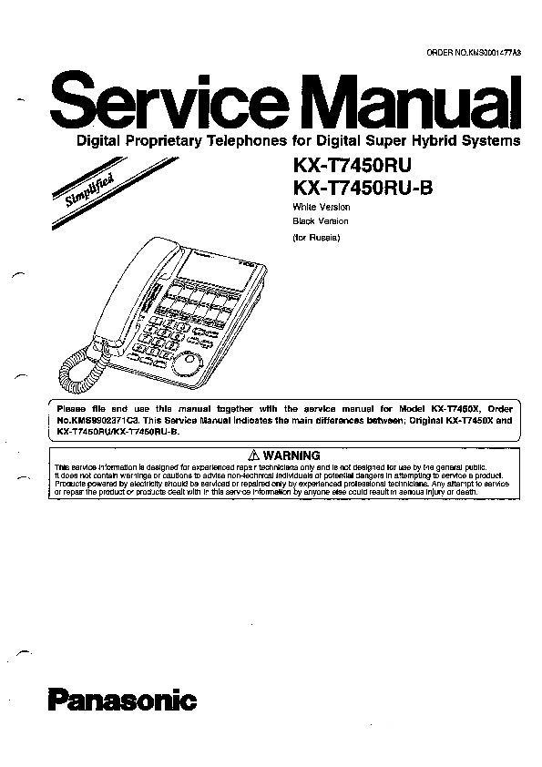 Panasonic KX-T7450RU, KX-T7450RU-B Service Manual