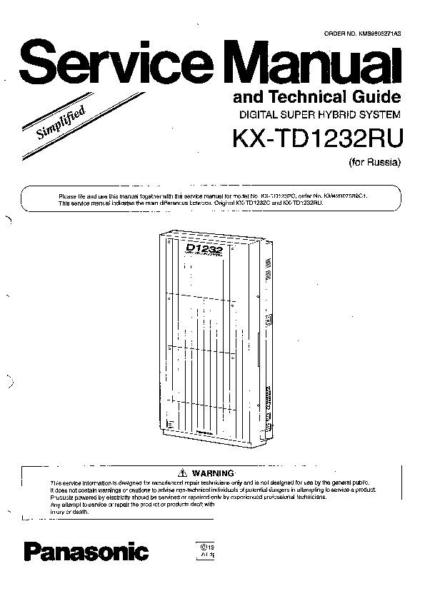 Panasonic KX-TD816, KX-TD1232 Other Service Manuals — View
