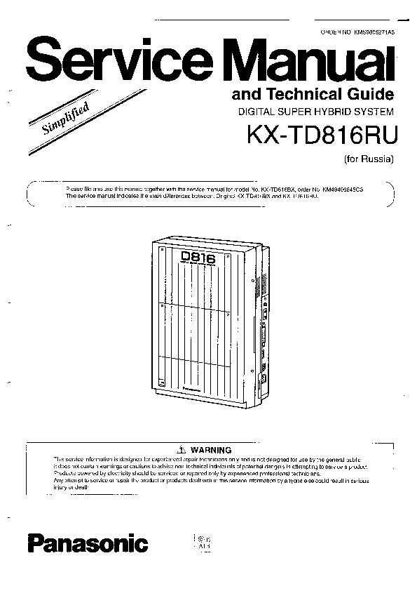 Panasonic KX-TD816, KX-TD1232 Other Service Manuals — View