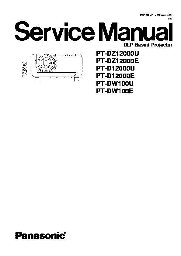 Panasonic PT-DZ12000U, PT-DZ12000E, PT-D12000U, PT-D12000E