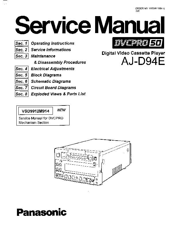 Panasonic AJ-D94E Service Manual — View online or Download