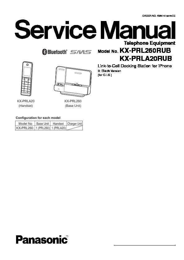 Panasonic Telephone Service Manuals and Schematics
