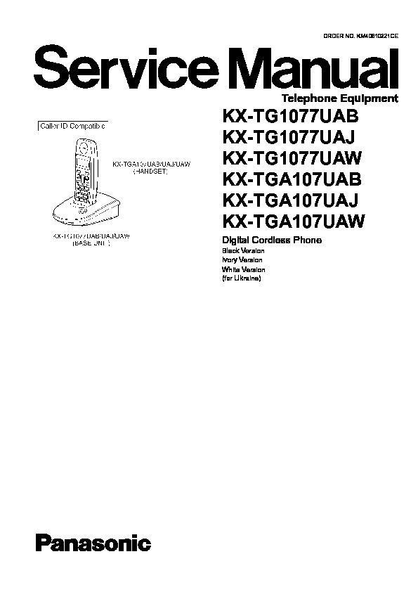 Panasonic KX-TG1077UAB, KX-TG1077UAJ, KX-TG1077UAW, KX