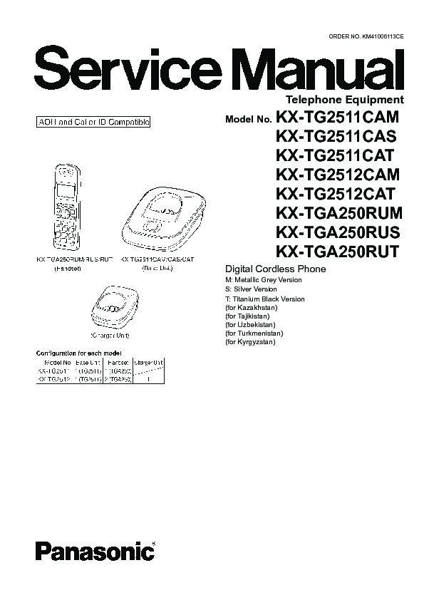 Panasonic KX-TG2511CAM, KX-TG2511CAS, KX-TG2511CAT, KX
