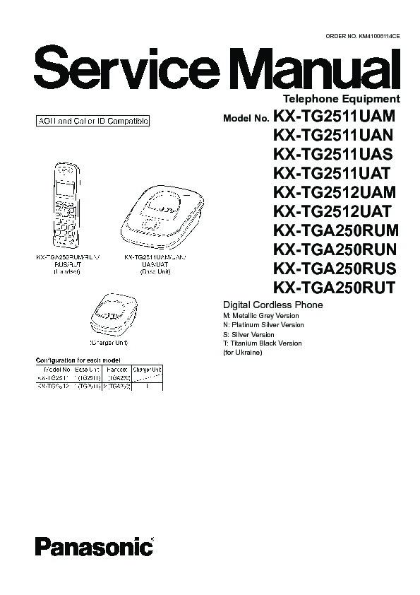 Panasonic KX-TG2511UAM, KX-TG2511UAN, KX-TG2511UAS, KX