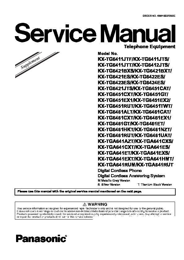 Panasonic KX-TG6451CAT, KX-TG6451RUT, KX-TG6461CAT, KX