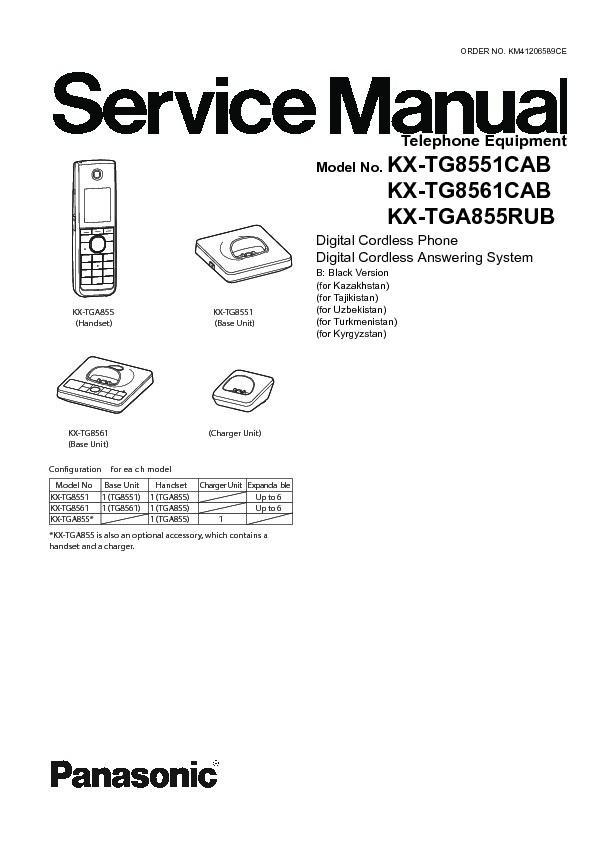 Panasonic KX-TG8551CAB, KX-TG8551RUB, KX-TG8551RUW, KX