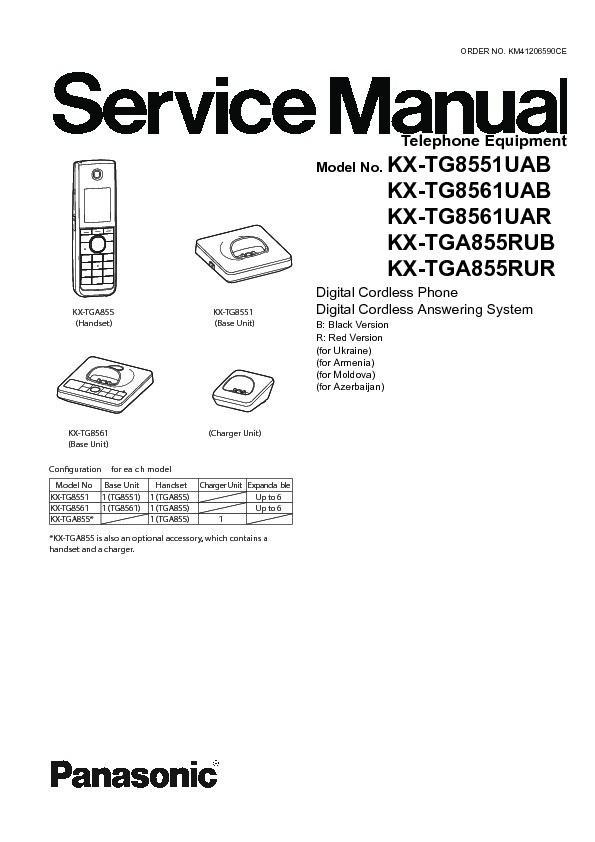 Panasonic KX-TG8551UAB, KX-TG8561UAB, KX-TG8561UAR, KX