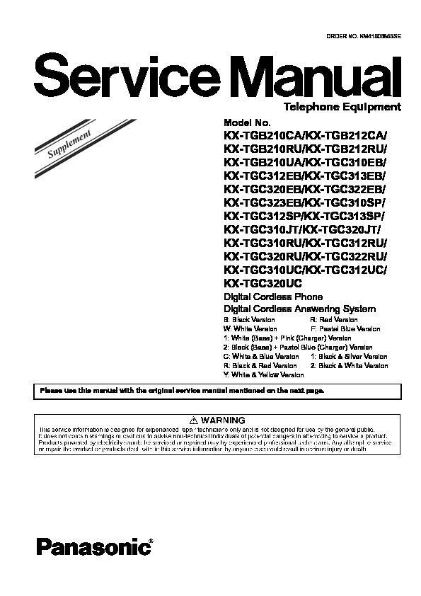 Panasonic KX-TGB210CA, KX-TGB212CA, KX-TGB210RU, KX