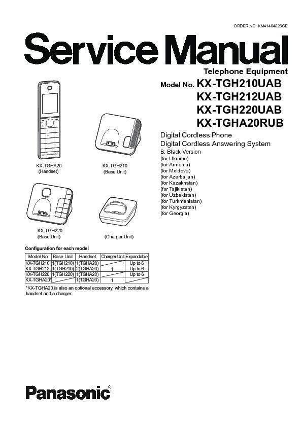 Panasonic KX-TGH210UAB, KX-TGH212UAB, KX-TGH220UAB, KX