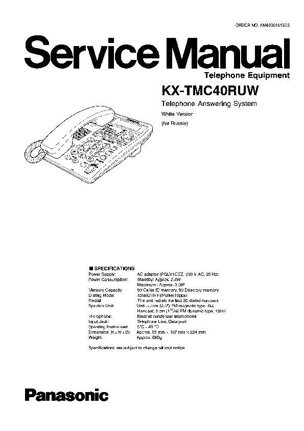 Panasonic kx-tm81bx-b инструкция