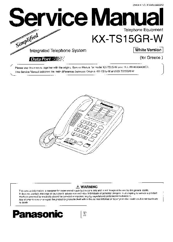 Panasonic KX-TS15GR-W Service Manual Simplified — View