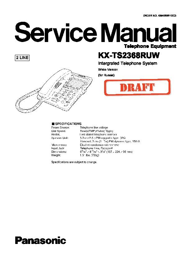 Panasonic KX-TS2368RUW Service Manual — View online or