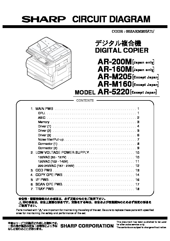 Sharp AR-M205 (SERV.MAN16) Service Manual — View online or