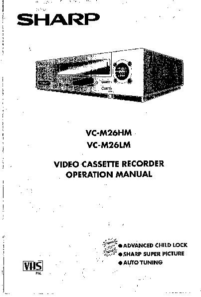 Sharp VC-M26HM (SERV.MAN20) User Guide / Operation Manual