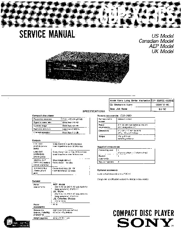Sony CDP-X33ES Service Manual — View online or Download