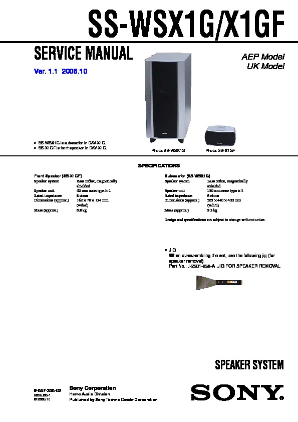 Sony DAV-X1G, HCD-X1G Service Manual — View online or