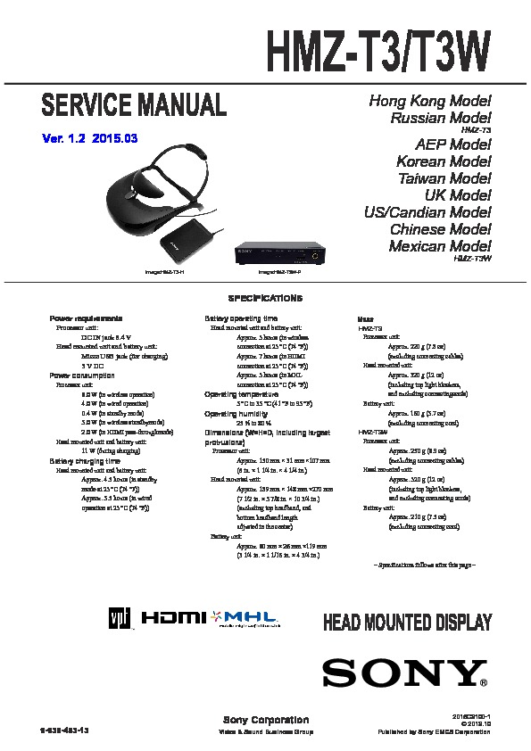 Sony HMZ-T3, HMZ-T3W Service Manual — View online or