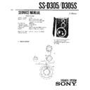 Sony LBT-D305, LBT-D305CD Service Manual — View online or