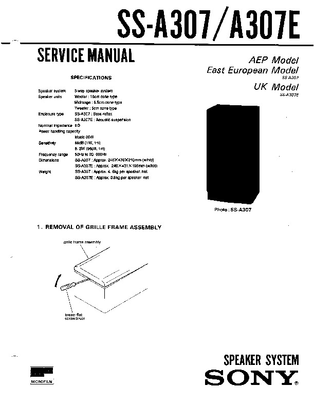Sony LBT-D307, LBT-D307CD Service Manual — View online or