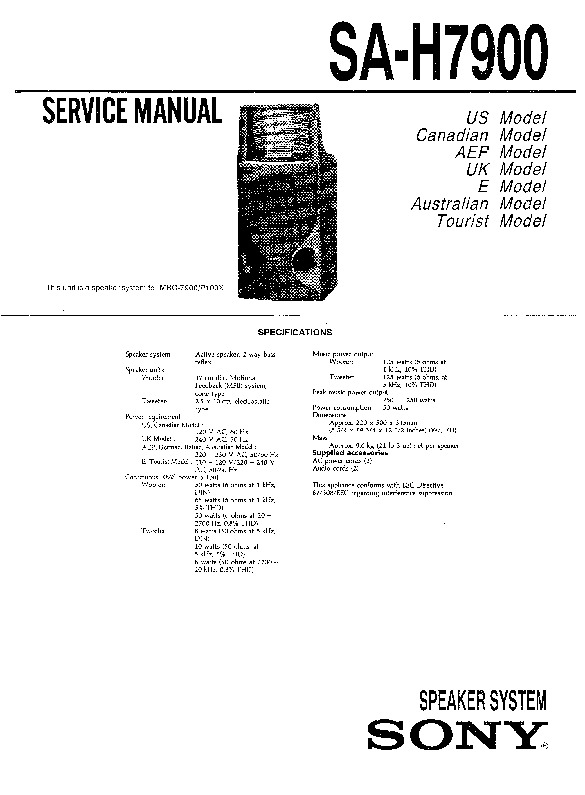 Sony MHC-7900, MHC-P100X, SA-H7900 service manual — Page 2