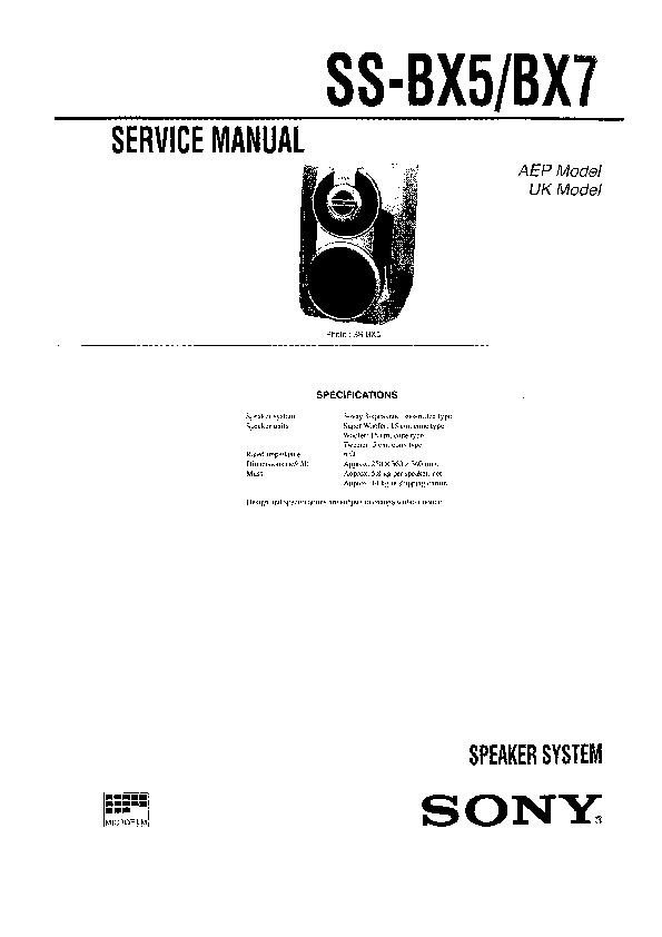 Sony MHC-BX5, MHC-DX5, MHC-DX5J Service Manual — View