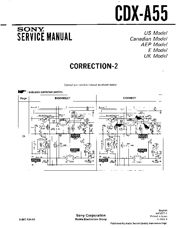 Sony CDX-A55 (SERV.MAN2) Service Manual — View online or