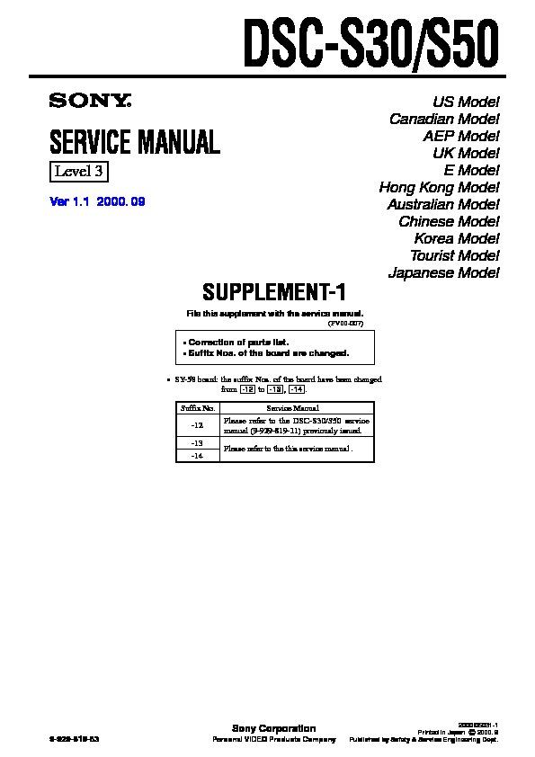 Sony DSC-S30, DSC-S50 (SERV.MAN6) Service Manual — View