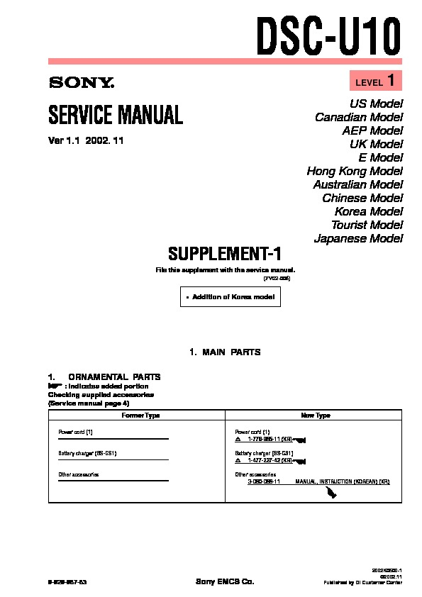 Sony DSC-U10 (SERV.MAN7) Service Manual — View online or