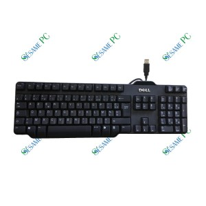 Clavier USB filaire