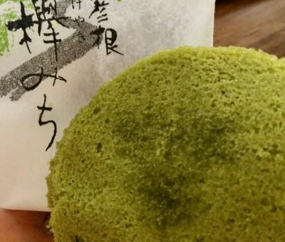 欅みち(滋賀県/いと重菓舗)