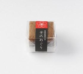 金沢めぐり(石川/雅風堂)