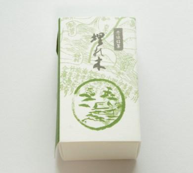 埋れ木(滋賀/いと重菓舗)
