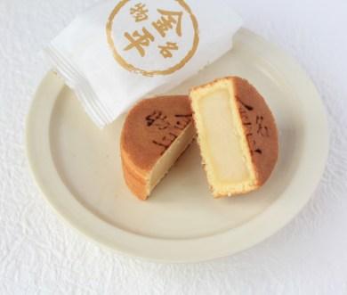 金平饅頭(岡山/三宅製菓)
