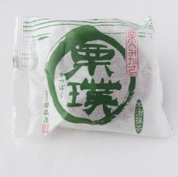 抹茶の日に味わう抹茶の和菓子。