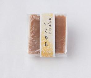 いこもち(鹿児島/久保製菓)