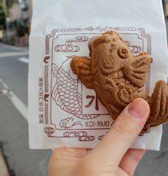 日本でここだけ!長野の鯉焼き専門店「藤田九衛門商店」