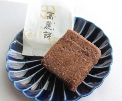 高麗餅(鹿児島/竜乃家)