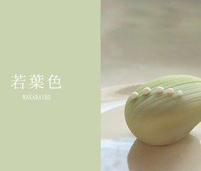 Vol.02 若葉色(わかばいろ)【和菓子と日本の色】