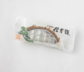 住吉詣(大阪/喜久寿)