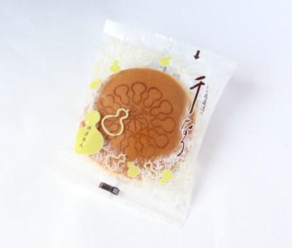 千なり 抹茶(愛知/両口屋是清)