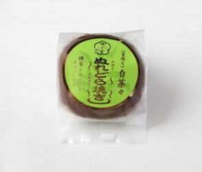 ぬれどら焼き白茶々(鹿児島/梅月堂)