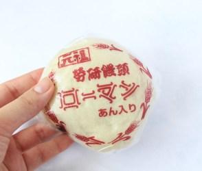 労研饅頭ローマン(岡山/ミシェールニブ)
