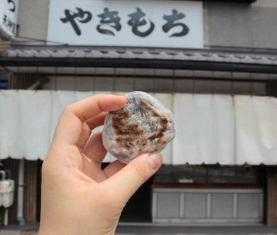 やきもち(京都/天神堂)