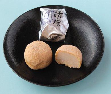 清麿饅頭(大分/清月堂 )