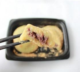 から芋あんこ餅(鹿児島/梅木商店)