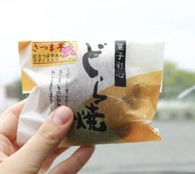 どら焼き さつま芋(鹿児島/あん楽)