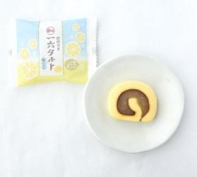 一六タルト 塩レモン(愛媛/一六本舗)