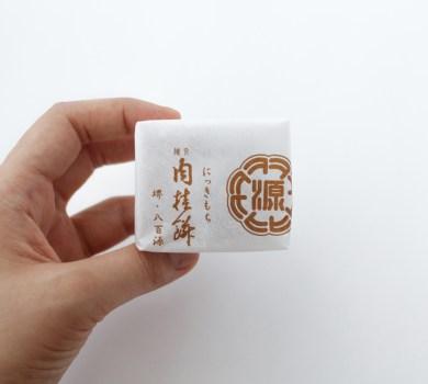 肉桂餅(大阪/八百源来弘堂)